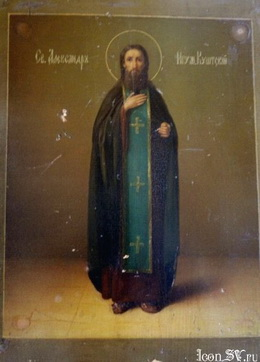 Свети преподобни Александар, игуман куштски