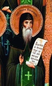 Свети преподобни Јона Климецки