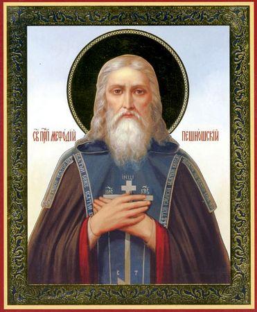 Свети преподобни Методије Пјешношски
