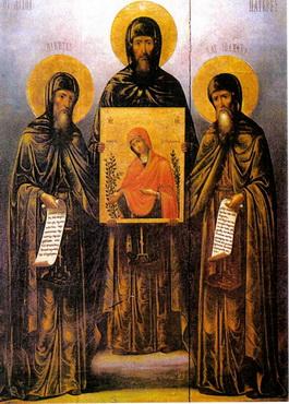Свети преподобни Никита, Јован и Јосиф