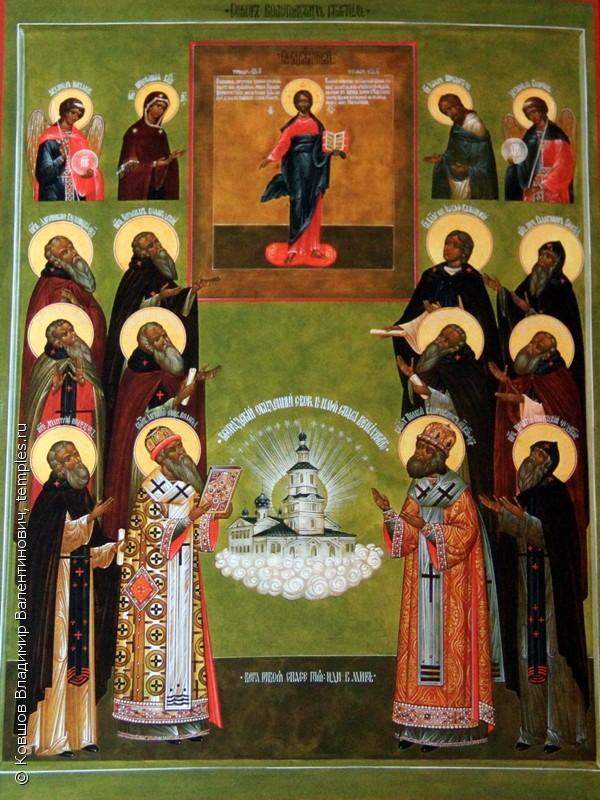Свети преподобни Онуфрије и Авксентије Вологодски