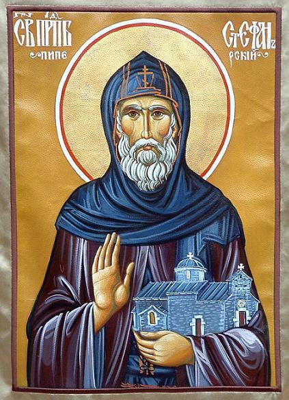 Свети преподобни Стефан Пиперски