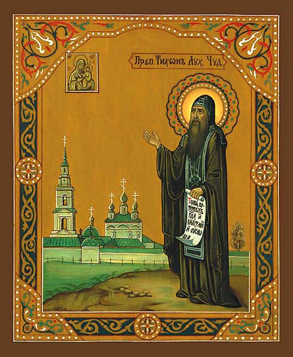 Свети преподобни Тихон, луховски чудотворац