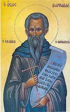 Свети преподобни Варнава монах