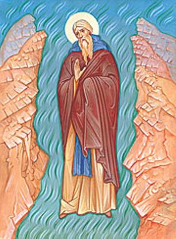 Свети преподобни Висарион