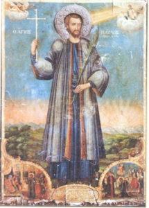 Свети преподобномученик Павле Пелопонески