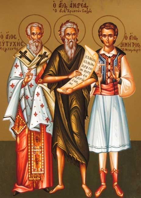 Свети свештеномученик Јевтихије (Евтих), епископ Мелетински