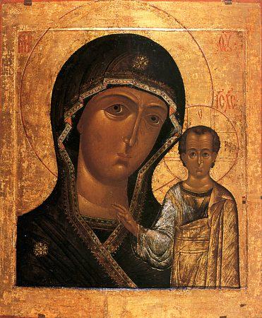 Чудотворна икона Пресвете Богородице 'Казанска'