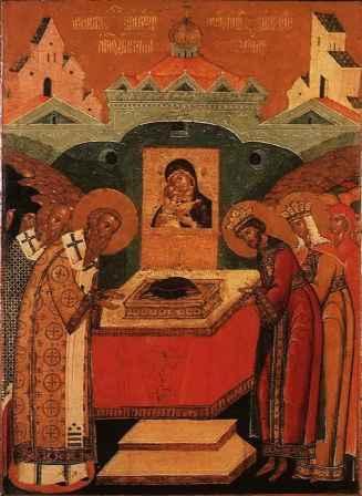 Положење ризе Пресвете Богородице у цркву Влахернску у Цариграду