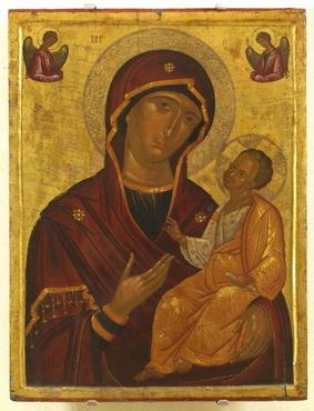 Сабор пресвете Богородице 'Одигитрије'