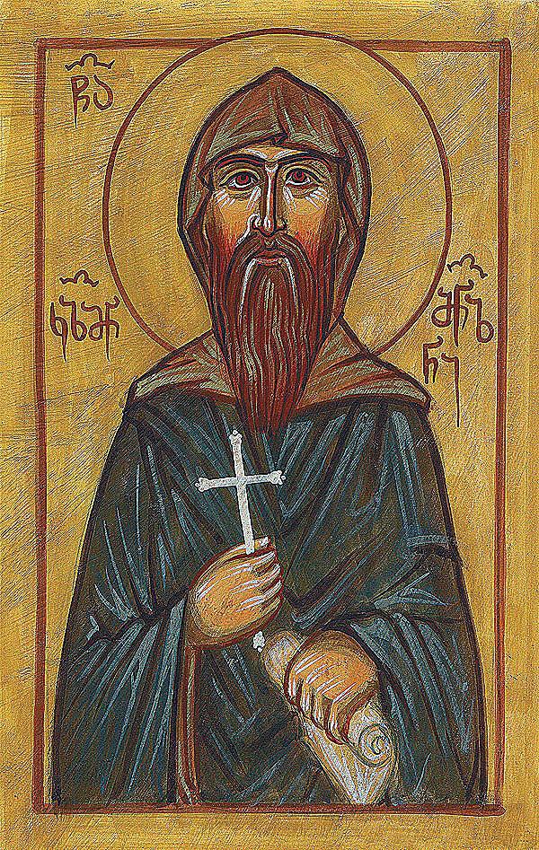 Свештеномученик Козман