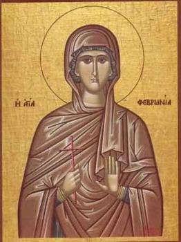 Света преподобна мученица Февронија