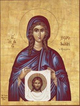 Света Вероника
