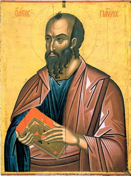+++ Свети апостол Павле