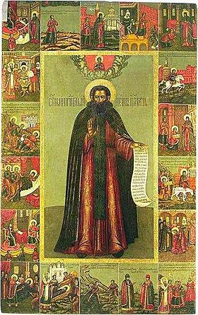 Свети блажени Петар царевић