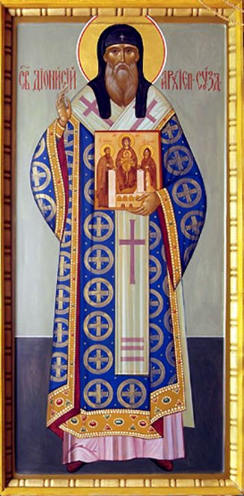 Свети Дионисије, архиепископ суздаљски