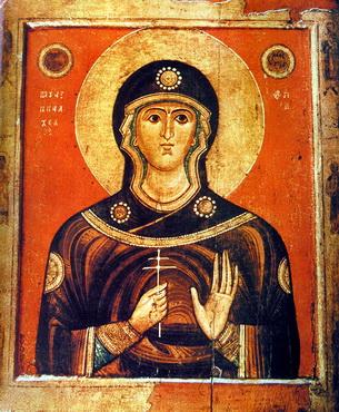 Свети мученици Јулијана и Сатурион