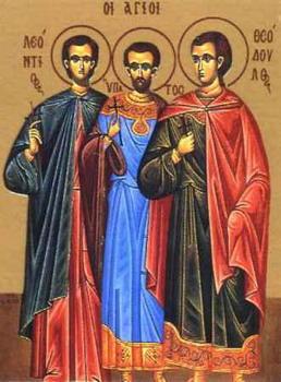 Свети мученици Леонтије, Ипатије и Теодул