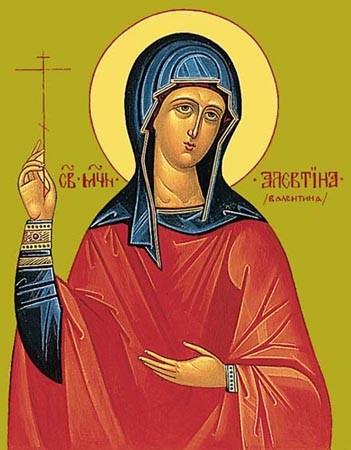 Свети мученици Павле, Валентина и Теа