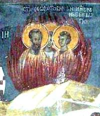 Свети мученици Теодот, Теодотија и Долиндух и са њима Диомид, Евлампије и Асклипиад