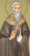 Свети мученик Антиох