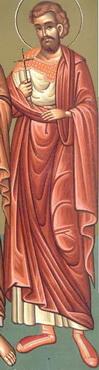 Свети мученик Јуст