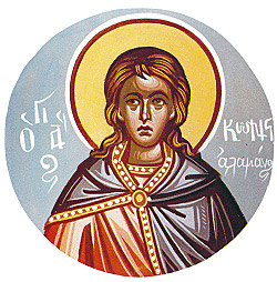 Свети мученик Константин Аламан, чудотворац и остали с њим