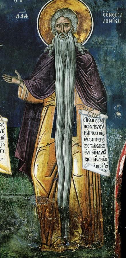 Свети нови преподобномученик Давид