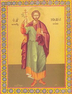 Свети новомученик Михаило ђубретар (вртар)