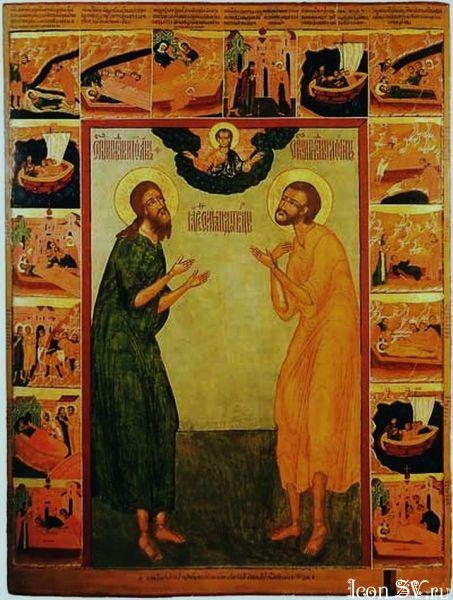 Свети преподобни Јован и Лонгин, јеренгски чудотворци