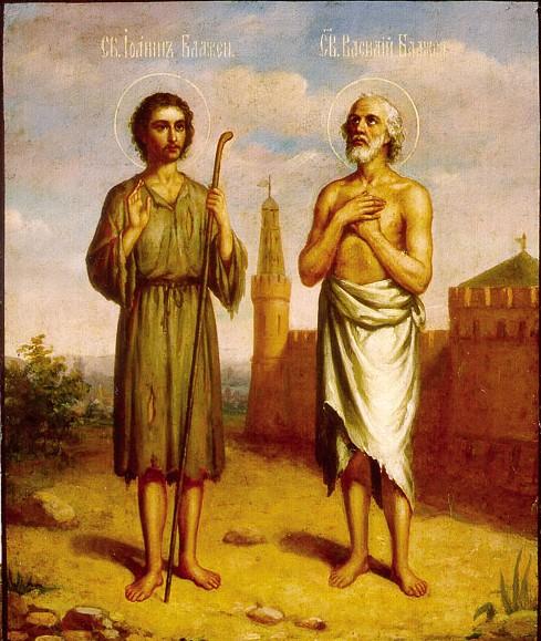 Свети преподобни Јован московски, Христа ради сулуди