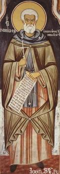 Свети преподобни Никодим