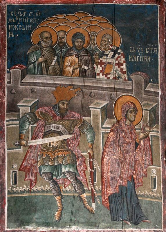 Свети свештеномученик Атиноген, епископ севастијски, у Јерменији