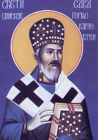 Свети свештеномученик Сава Трлајић епископ Горњокарловачки