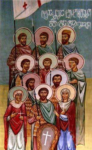 Девет браће Херхеулидзе, с мајком, сестром и с њима 9000 грузијаца, убијених на Марабдинском пољу (1625)