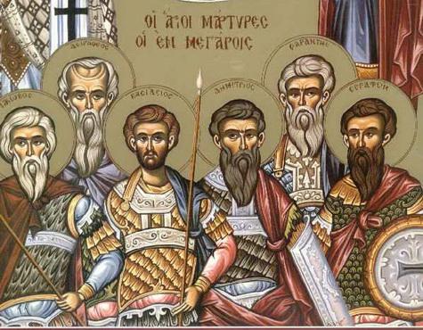 Проналазак моштију светих мученика Серафима, Доротеја, Јакова, Димитрија, Василија и Сарантиса у Мегари Атичкој