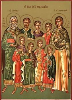 Седам Макавеја, Соломонија, матер њихова и Елеазар, свештеник