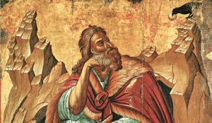 Свети Илија – други претеча Христов