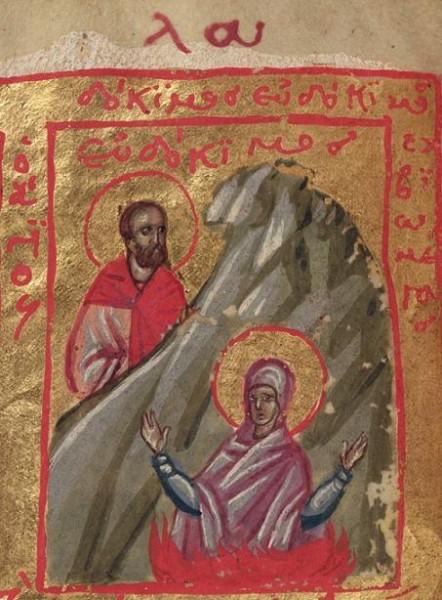 Света мученица Јулита