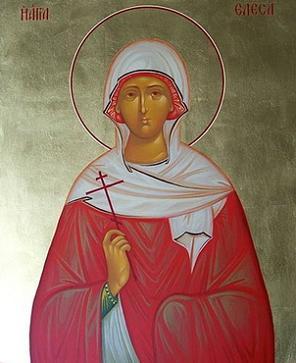 Света преподобномученица Елеса