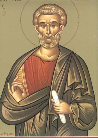 Свети апостол Матеј