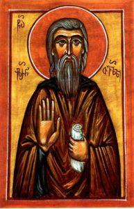 Свети Иларион Твалелски