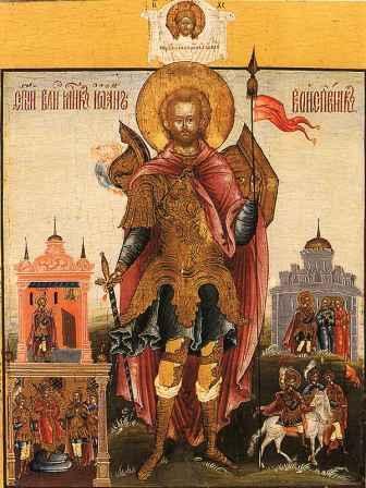 Свети Јован војник