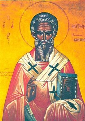 Свети Мирон Чудотворац епископ критски