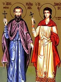 Свети мученици Павле, Јулијана сестра и Стратоник
