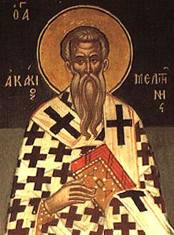Свети мученик Акакије Млади