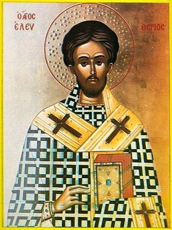 Свети мученик Елевтерије