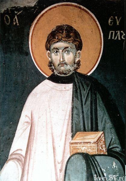 Свети мученик Евпл