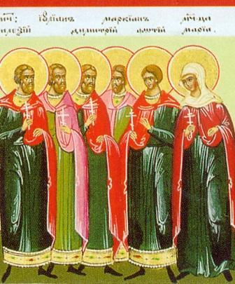 Свети мученик Јулијан, Маркија и други с њима