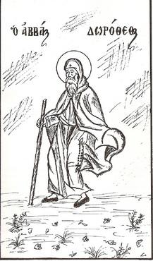 Свети преподоби Доротеј Палестински